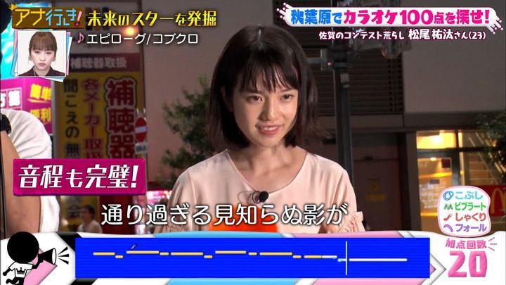2018年10月10日弘中綾香の画像20枚目