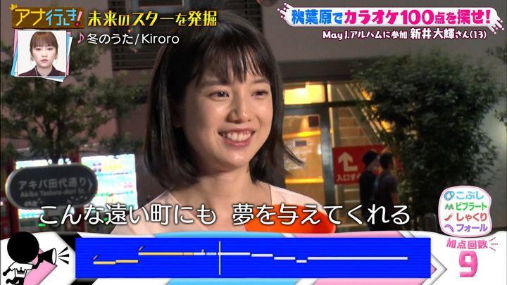 2018年10月10日弘中綾香の画像24枚目