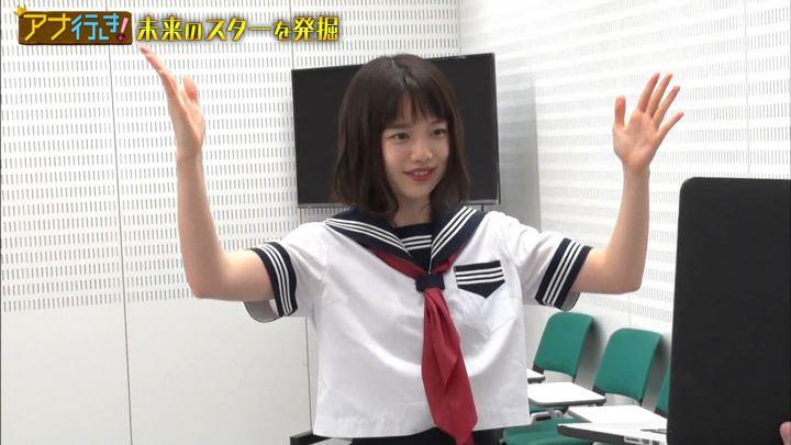 弘中綾香 アナ行き! (2018年10月10日放送 37枚)