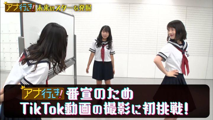 2018年10月10日弘中綾香の画像29枚目