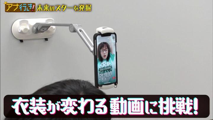 2018年10月10日弘中綾香の画像31枚目