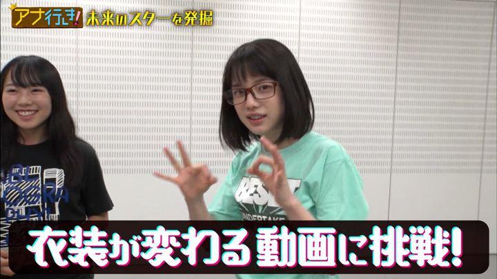 2018年10月10日弘中綾香の画像32枚目