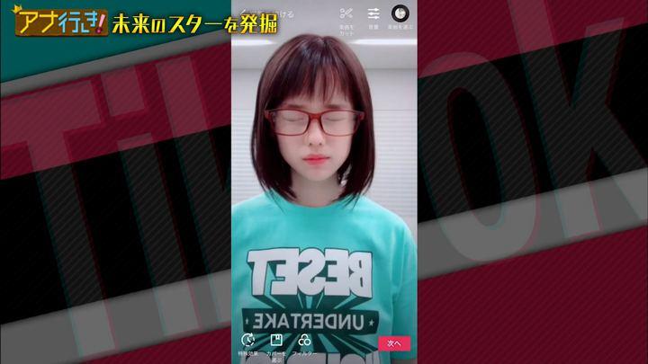 2018年10月10日弘中綾香の画像33枚目