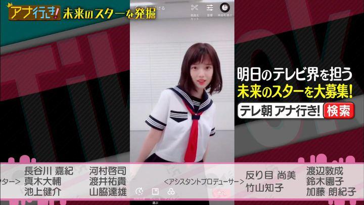 2018年10月10日弘中綾香の画像37枚目