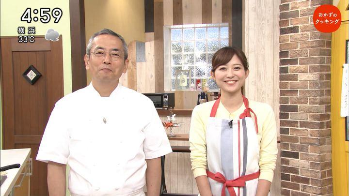 2018年08月11日久冨慶子の画像02枚目