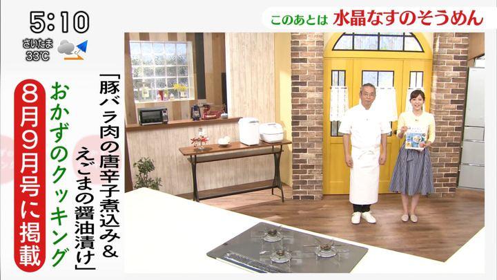2018年08月11日久冨慶子の画像15枚目