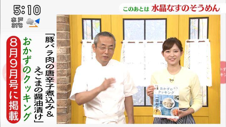 2018年08月11日久冨慶子の画像16枚目