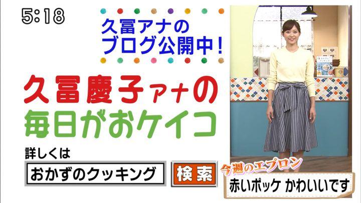 2018年08月11日久冨慶子の画像18枚目