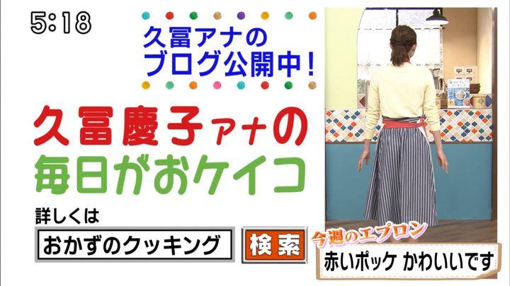 2018年08月11日久冨慶子の画像19枚目