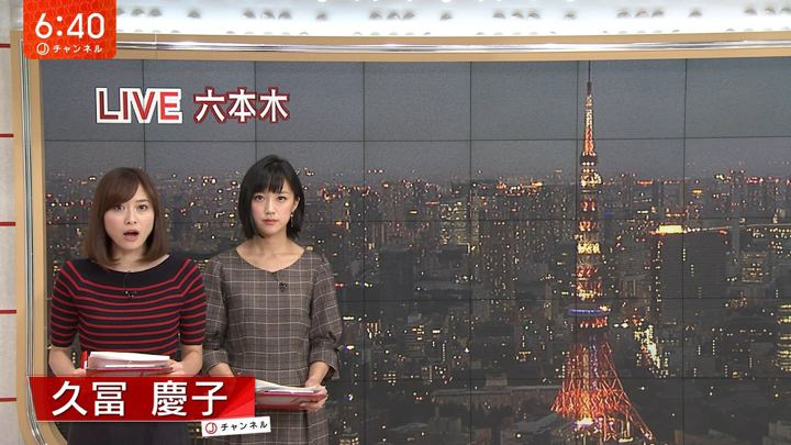 2018年08月16日久冨慶子の画像01枚目