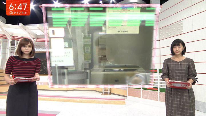 2018年08月16日久冨慶子の画像03枚目