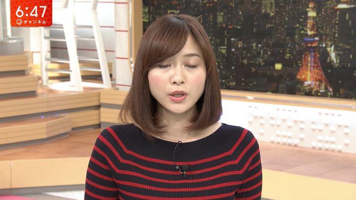 2018年08月16日久冨慶子の画像05枚目