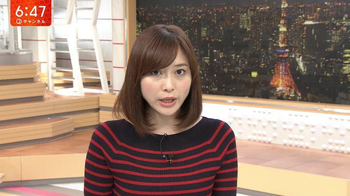 2018年08月16日久冨慶子の画像07枚目