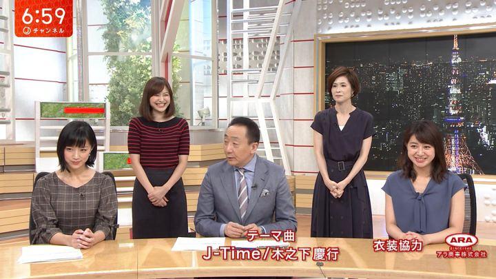 2018年08月16日久冨慶子の画像10枚目