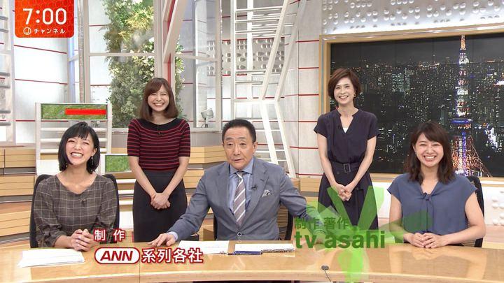 2018年08月16日久冨慶子の画像12枚目