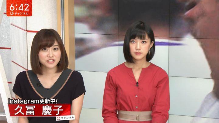 2018年08月21日久冨慶子の画像02枚目
