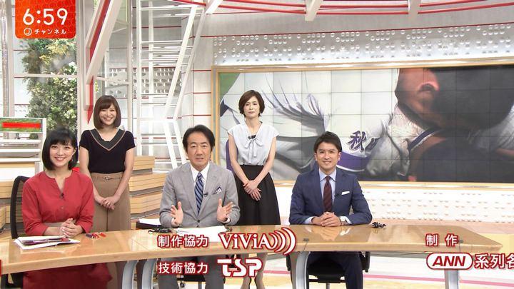 2018年08月21日久冨慶子の画像07枚目