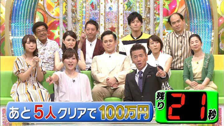 2018年08月22日久冨慶子の画像06枚目