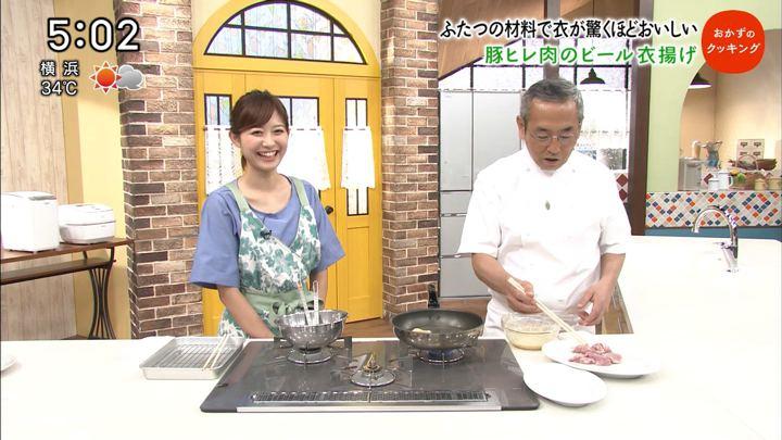 2018年08月25日久冨慶子の画像03枚目