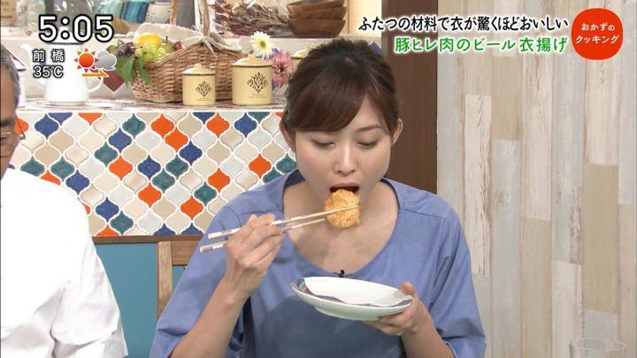 2018年08月25日久冨慶子の画像05枚目