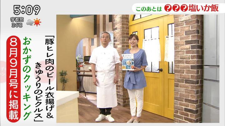 2018年08月25日久冨慶子の画像14枚目