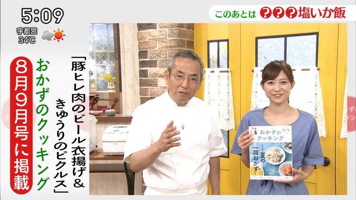 2018年08月25日久冨慶子の画像15枚目