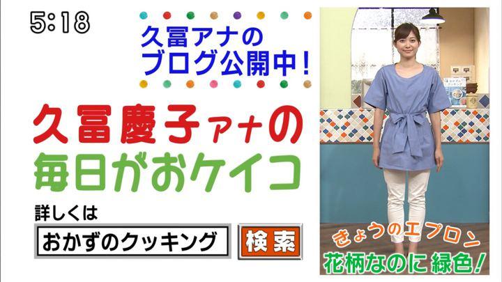 2018年08月25日久冨慶子の画像16枚目