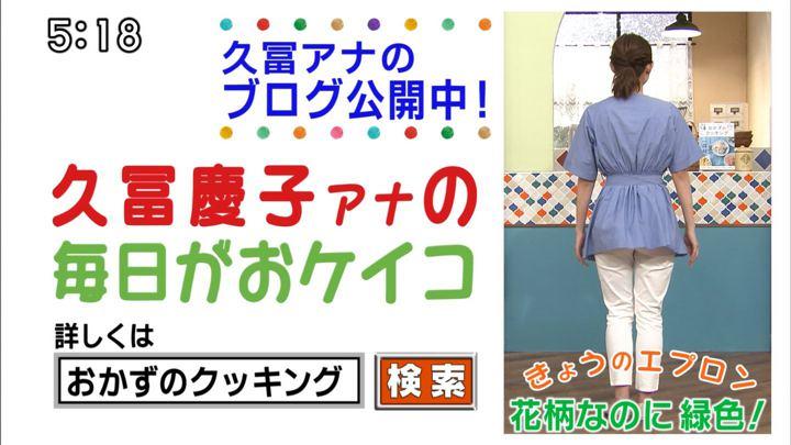 2018年08月25日久冨慶子の画像17枚目