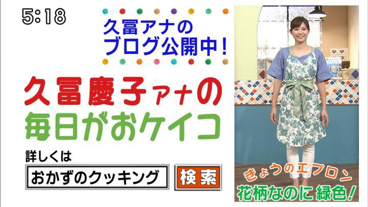 2018年08月25日久冨慶子の画像18枚目