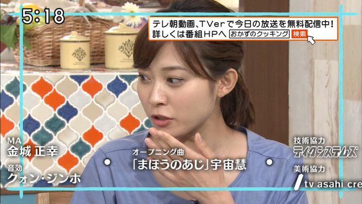 2018年08月25日久冨慶子の画像20枚目