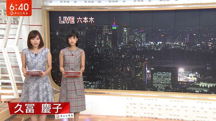 2018年08月30日久冨慶子の画像01枚目