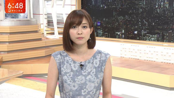 2018年08月30日久冨慶子の画像04枚目