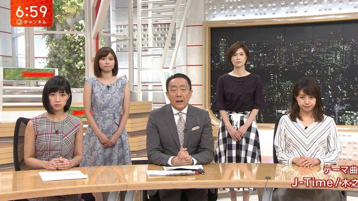 2018年08月30日久冨慶子の画像08枚目