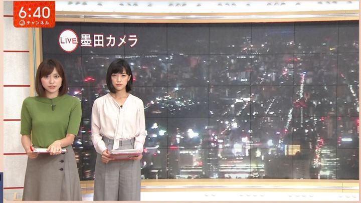 2018年09月04日久冨慶子の画像01枚目