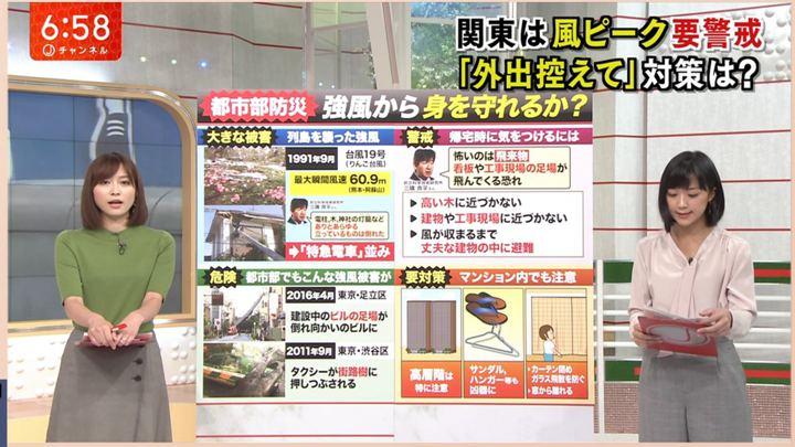 2018年09月04日久冨慶子の画像10枚目