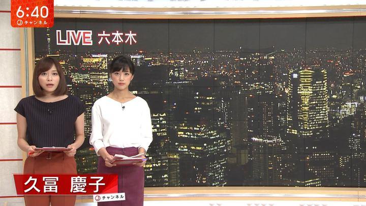 2018年09月05日久冨慶子の画像01枚目