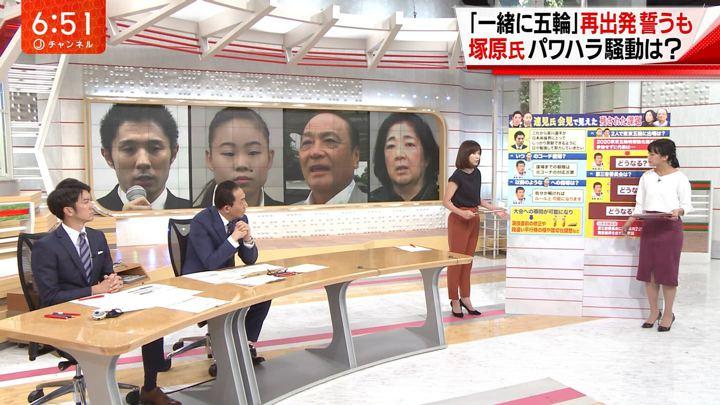 2018年09月05日久冨慶子の画像06枚目
