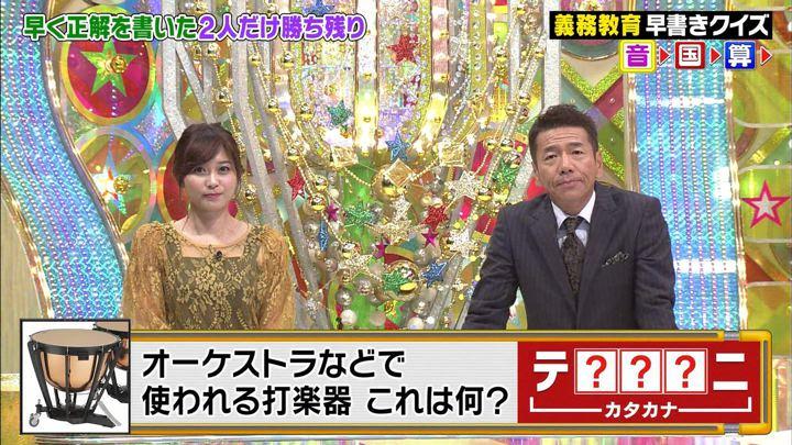 2018年09月12日久冨慶子の画像02枚目
