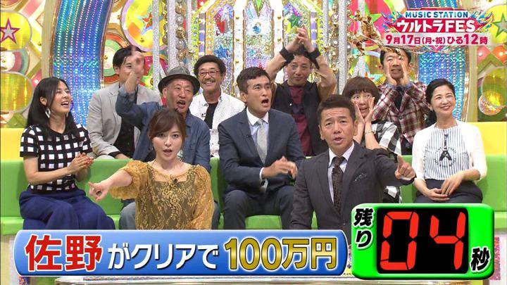 2018年09月12日久冨慶子の画像08枚目