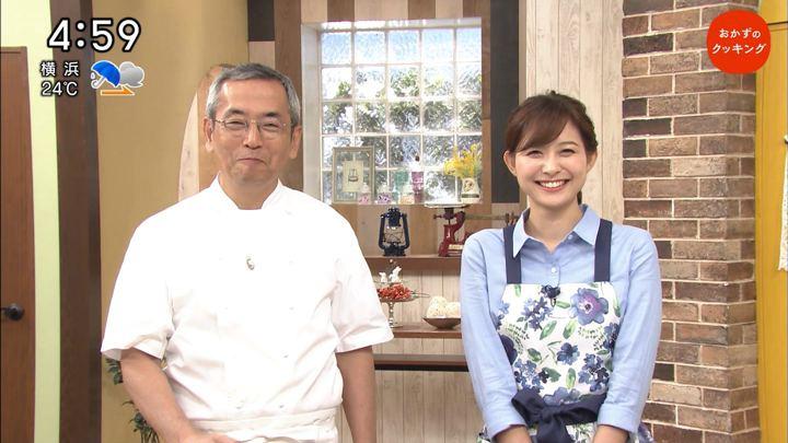 2018年09月15日久冨慶子の画像02枚目