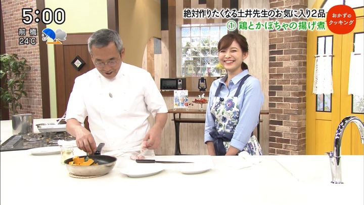2018年09月15日久冨慶子の画像03枚目