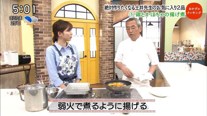 2018年09月15日久冨慶子の画像04枚目