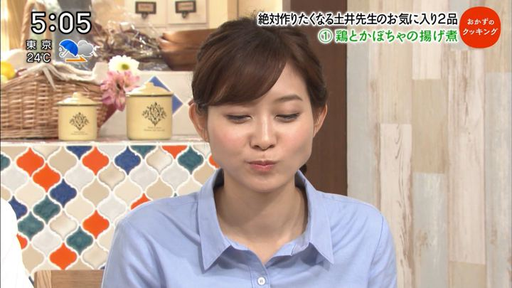 2018年09月15日久冨慶子の画像09枚目