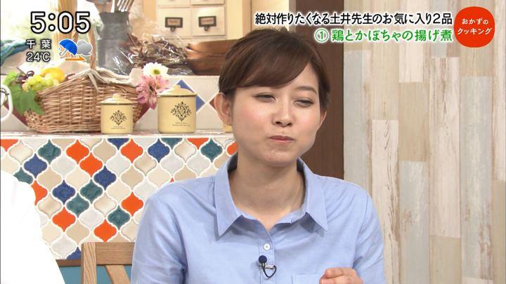 2018年09月15日久冨慶子の画像13枚目