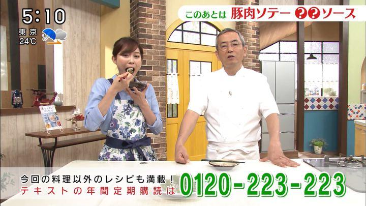 2018年09月15日久冨慶子の画像19枚目