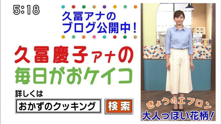 2018年09月15日久冨慶子の画像20枚目