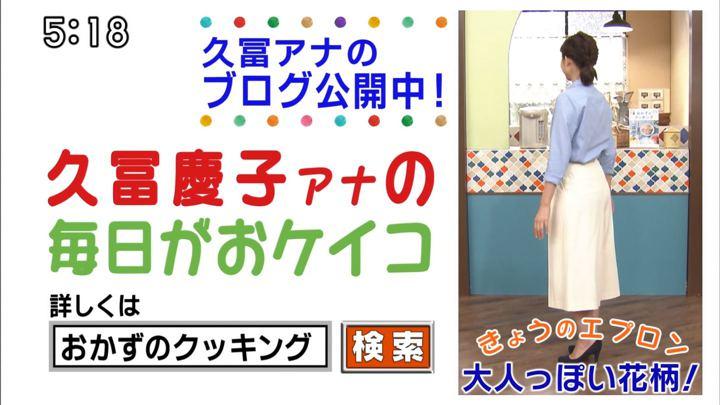 2018年09月15日久冨慶子の画像21枚目