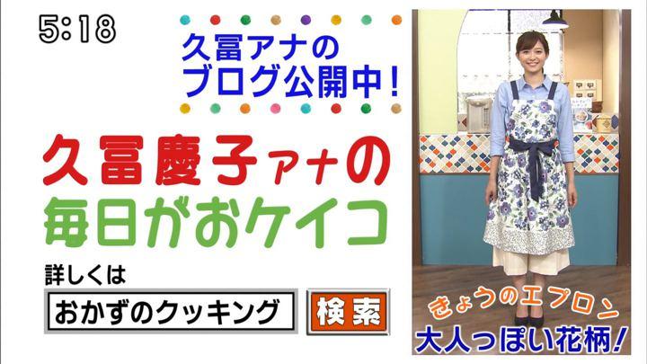 2018年09月15日久冨慶子の画像22枚目