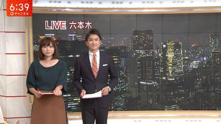 2018年09月18日久冨慶子の画像01枚目