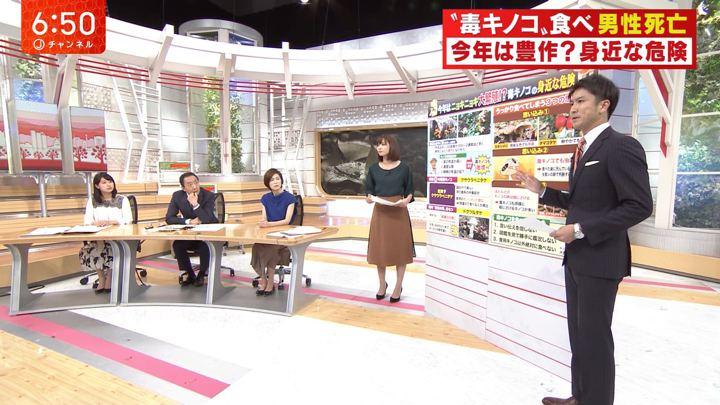 2018年09月18日久冨慶子の画像05枚目